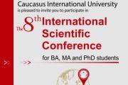 კავკასიის   საერთაშორისო  უნივერსიტეტის მე-8 საერთაშორისო კონფერენცია